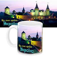 Чашка украинская Крепость (33058)