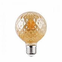 LED лампа Эдисона декоративная [ TWIST  G-95 ]  (4w)