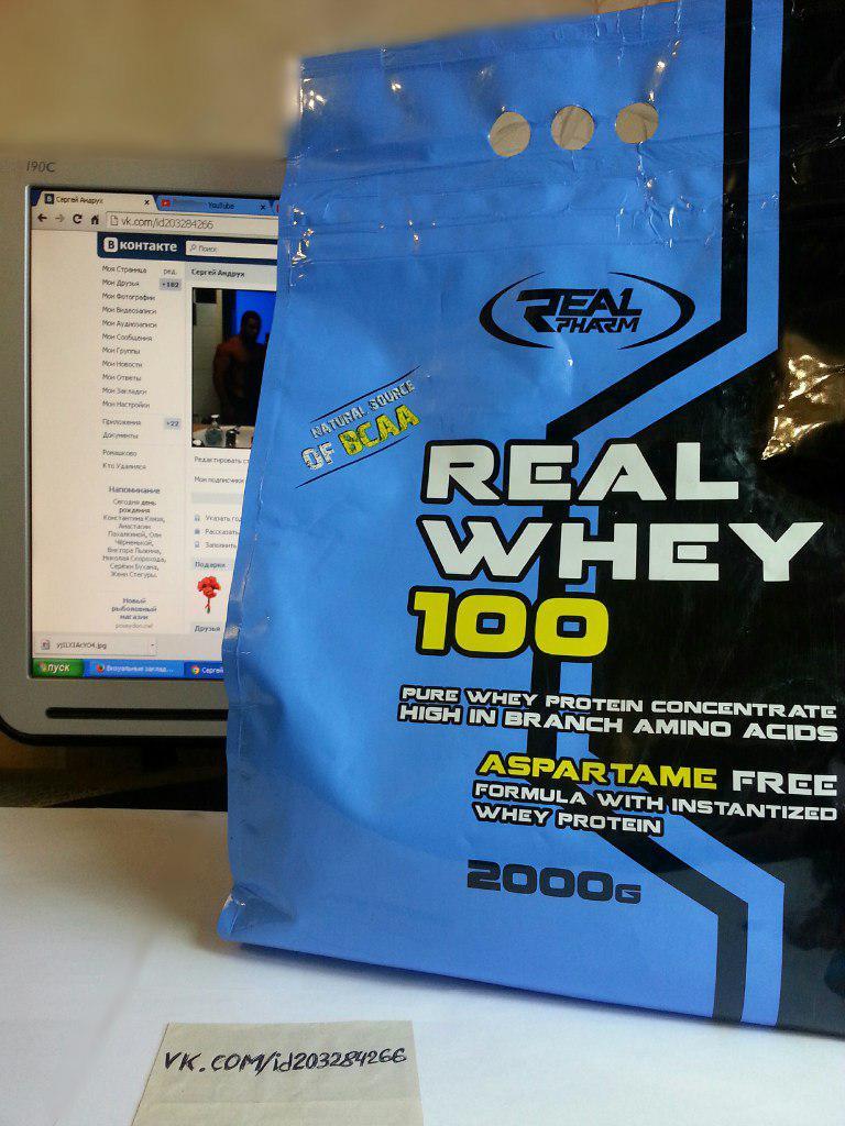 Протеин, Real Pharm Real Whey 2000г