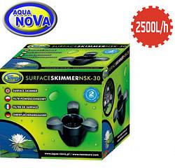 Скіммер для ставків і водойм AquaNova NSK-30