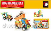 Магнитный конструктор Magical magnet Строительная техника 75 деталей