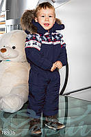 Теплый детский комбинезон Gepur 18936