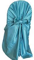 Чехол на стул Atteks атласный универсальный свадебный / банкетный голубой бирюзовый - 1303
