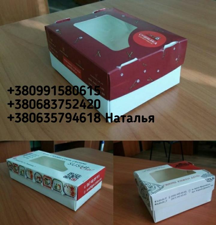 """Упаковка  для суши"""" КДО(Крышка+дно+окошко) 110*85*50 мм"""