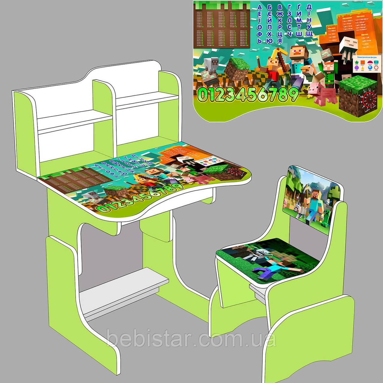 """Детская парта со стульчиком цвет салатовый """"Майнкрафт"""" 69*45см"""
