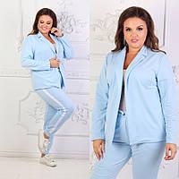 """Женский костюм """"Ариан"""" большие размеры от 48 до 54 пиджак и брюки голубой код  524/8982"""