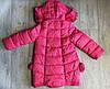 Зимнее пальто для девочки SPEED.A Польша 98,104,110,116,122,128,134, фото 4