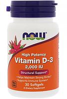 NOW Vitamin D3 2000 iu 30 Softgels