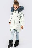Детская зимняя куртка для девочек (рост 122-134)