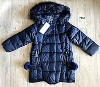 Зимнее пальто для девочки SPEED.A Польша 98,104,110,116,122,128,134