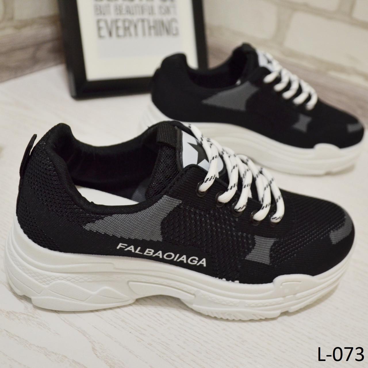 664771a1 Кроссовки женские черные на белой подошве, женская обувь: продажа ...