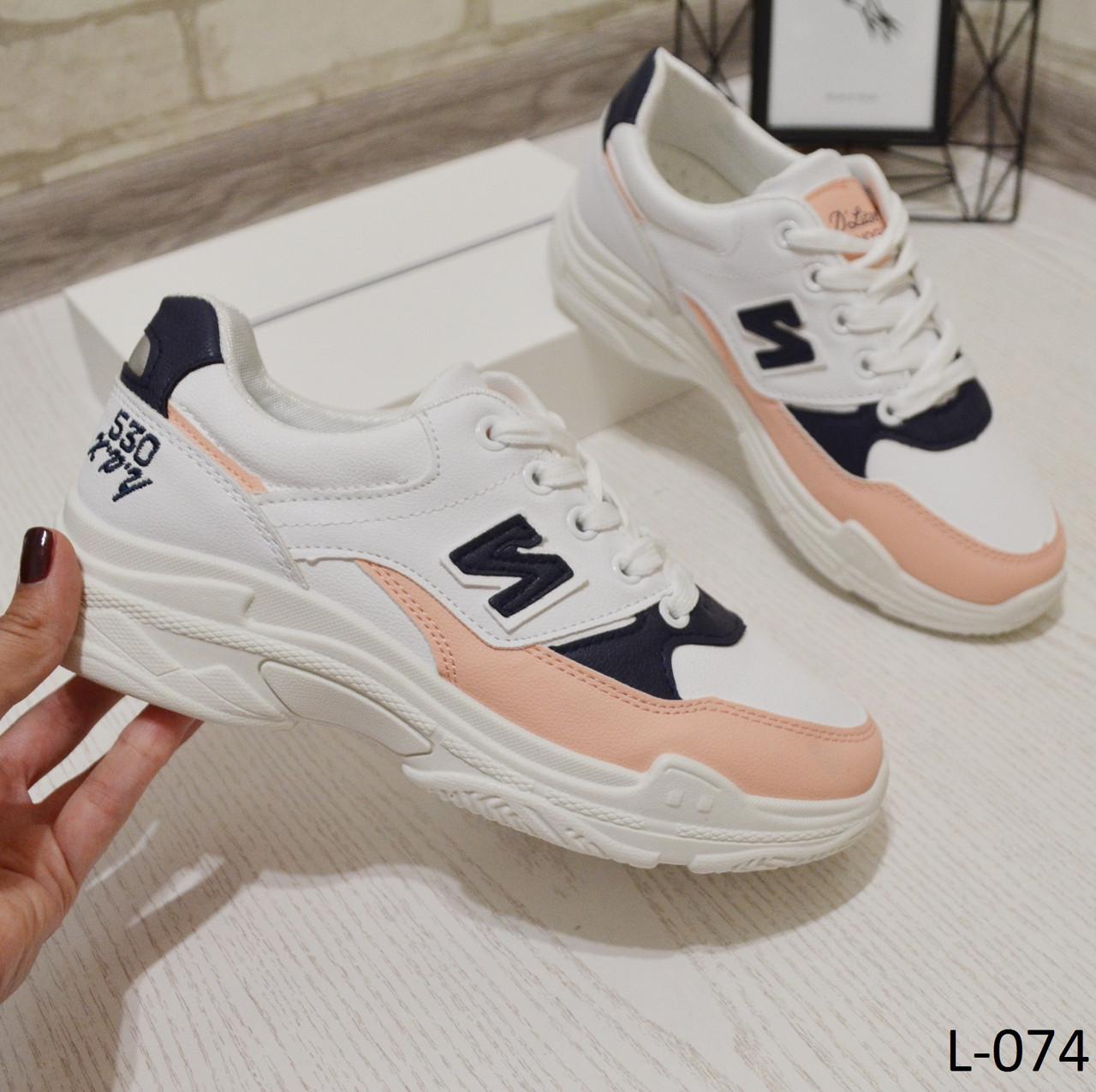 Кроссовки белые с розовым на платформе, женская спортивная обувь -  Интернет-магазин
