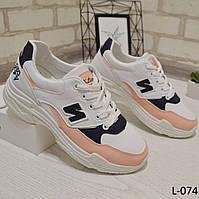 Кроссовки женские белые с розовым на высокой подошве, женская спортивная  обувь 4b404279a8d