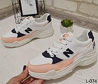 Кроссовки белые с розовым на платформе, удобные, мягкие, женская обувь, фото 1