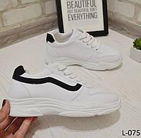Кроссовки белые на платформе, женская обувь, фото 1