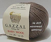 Пряжа для вязания Baby wool Gazzal №835