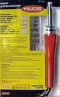 Прибор для выжигания с комплектом насадок 7шт. (выжигатель)