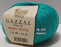 Нитки пряжа для вязания Baby wool Gazzal Беби вул Газзал №832