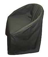 Чехол накидка на стул кресло черный Atteks - 1353