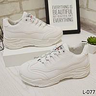 Кроссовки женские белые на высокой подошве, мягкие, женская обувь, фото 1