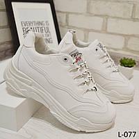 Кроссовки белые на высокой подошве, фото 1