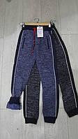 Утепленные спортивные брюки для мальчиков подростковые GRACE