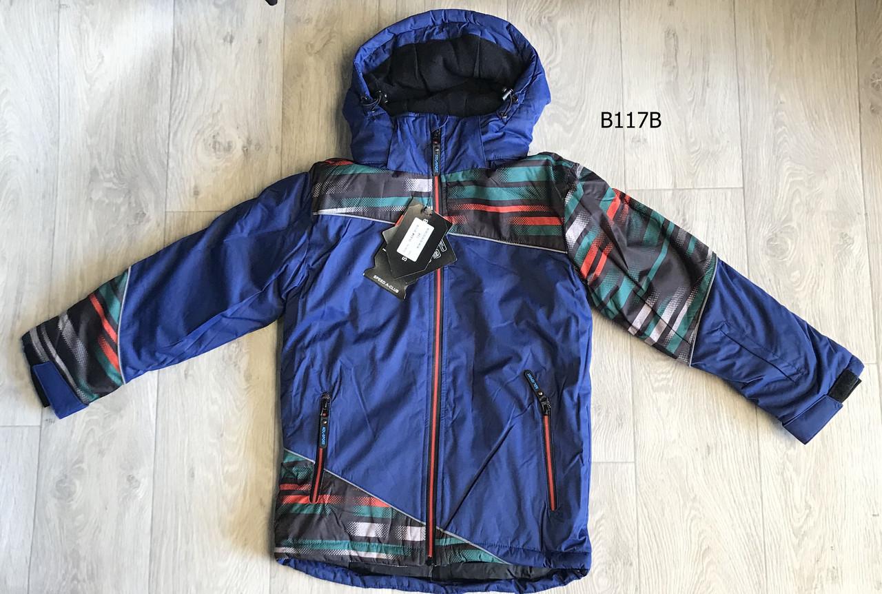Зимняя горнолыжная куртка для мальчика ,мембрана 10 000,Польша,98,104,110,116,122,128,134