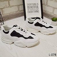 Кроссовки женские кеды белые, удобные размер 36 и 37, фото 1