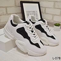Кроссовки женские белые с черным на высокой подошве размер 36 и 37, фото 1