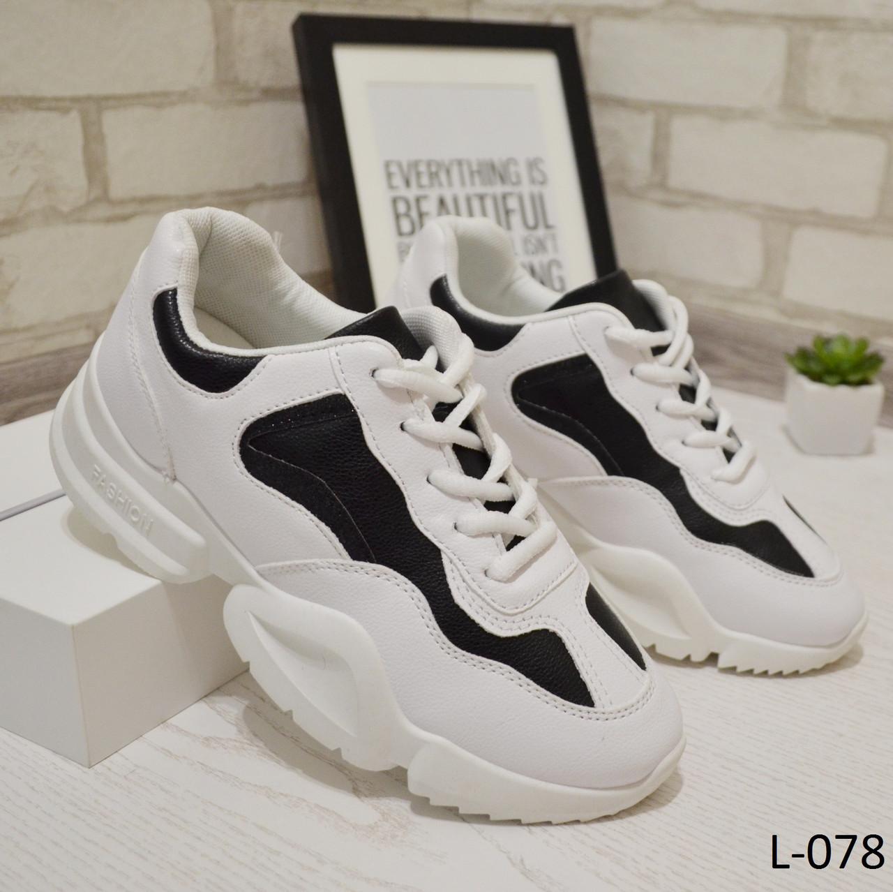 28aa7bb71 Кроссовки женские белые с черным на высокой подошве размер 36 и 37, женская  обувь