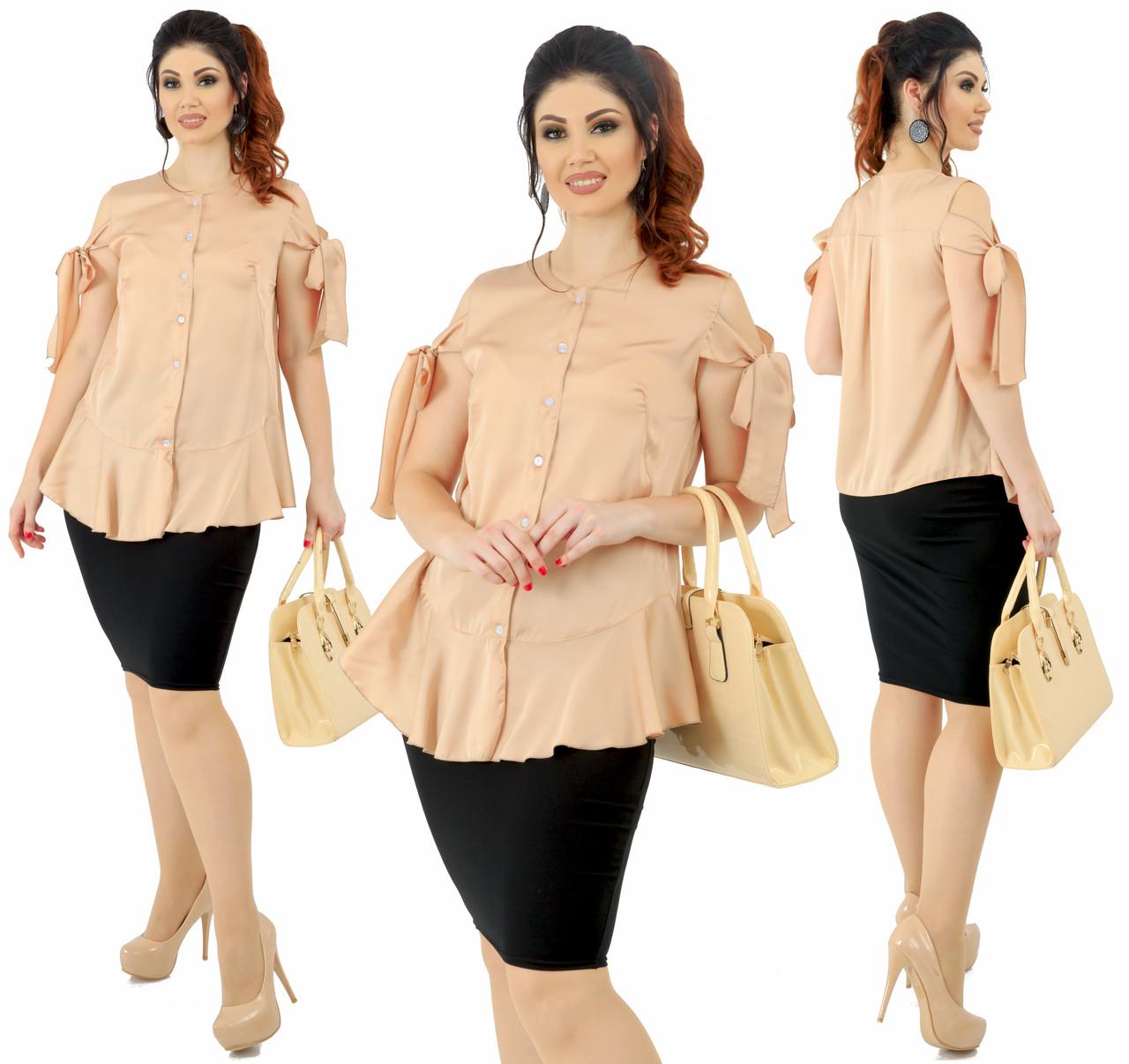 """Женский костюм """"Марго"""" большие размеры от 48 до 54 блузка и юбка карандаш  код 92/9004"""
