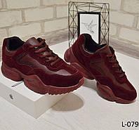 Кроссовки женские на платформе, цвет марсала, женская спортивная обувь 2ab7c8982af