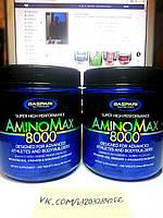 Gaspari Nutrition Aminomax 8000 350 табл, фото 1