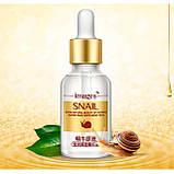 Крем для области вокруг глаз с фильтратом улитки Images Snail Eye Cream 20g, фото 4