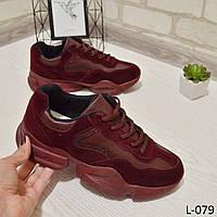 Кроссовки женские кеды бордовые, женская обувь