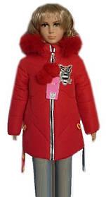 Зимняя куртка парка Совушка