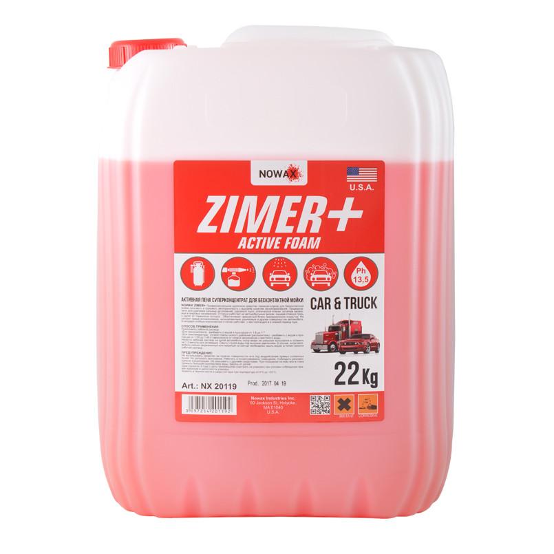 """Активная пена для б/к мойки """"Nowax Zimer+ Active Foam"""" 22 кг"""