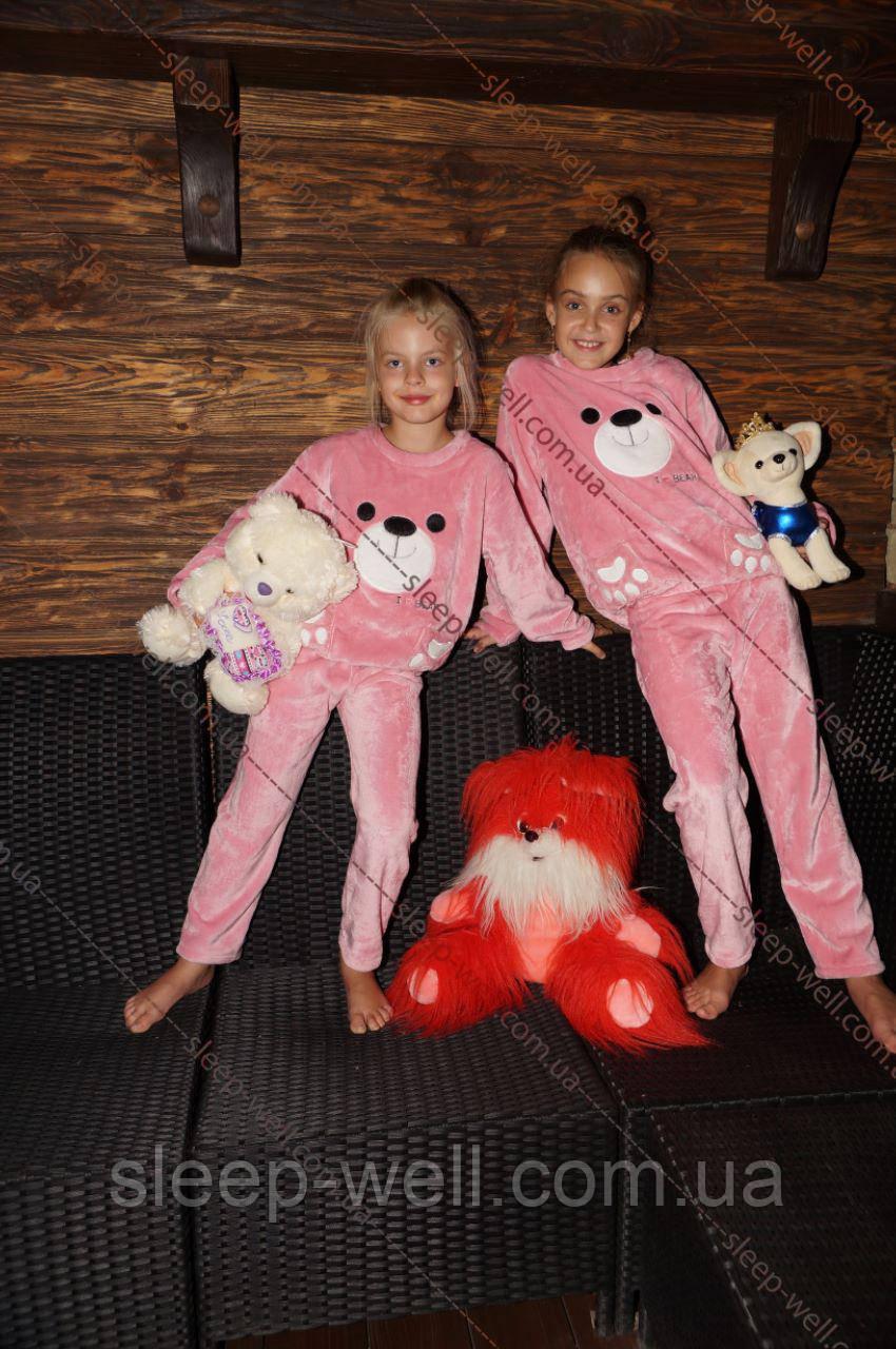 Пижама для девочек тёплая