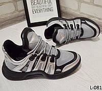 Кроссовки женские кеды черные серым, удобные, женская обувь, фото 1