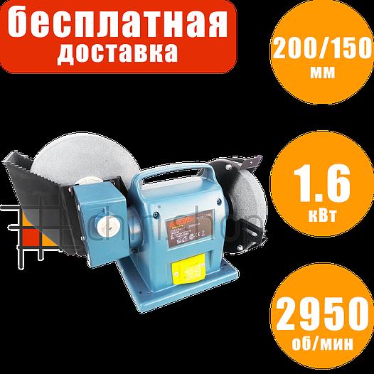 Точило с водой 150 мм / 200 мм Eurotec BG 106 угловой точильный станок, точило электрическое, электронаждак