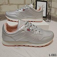 Кроссовки серебристые с розовой подошвой, легкие, женская обувь, фото 1