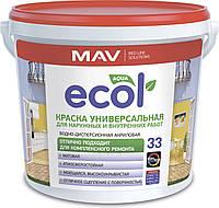 Краска MAV ECOL 33 универсальная для наружных и внутренних работ 11 литров