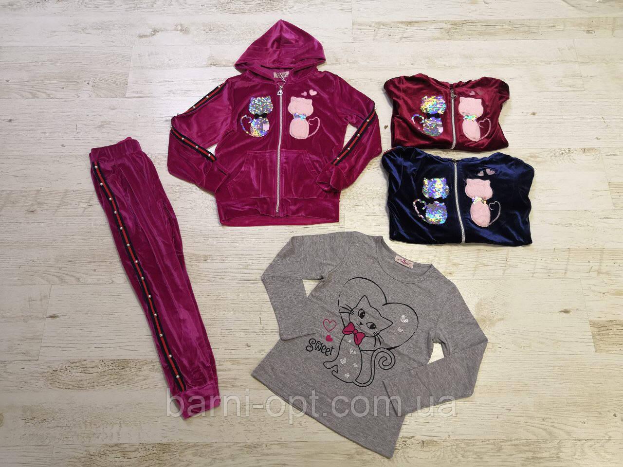 Велюровый костюм-тройка на девочку оптом, Seagull, 6-14 рр