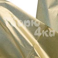 Тишью папиросная бумага золото 50 х 70см