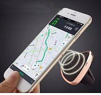 Магнитный держатель телефона в авто.