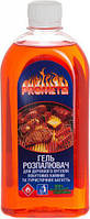 Жидкость Prometei для розжига гель 500 мл T11037550
