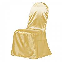 Чехол на стул Atteks атласный свадебный / банкетный золотистый - 1312
