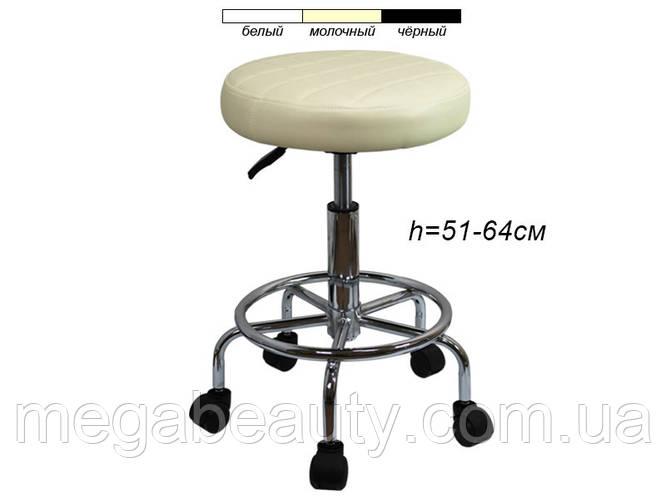 Стул для мастера косметологический с регулировкой высоты мод. 845