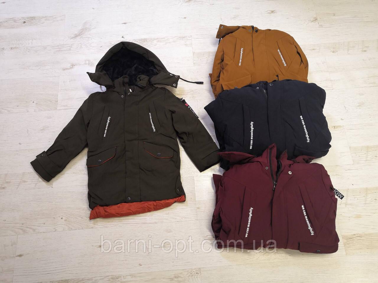Куртки на меху на мальчика оптом, Glo-story, 110-160 рр