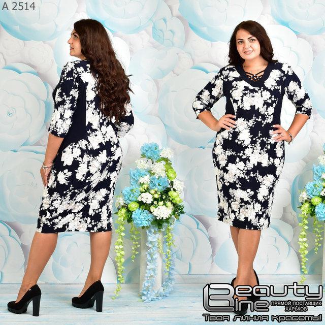 Нарядное платье большого размера 56.58.60.62.64.66
